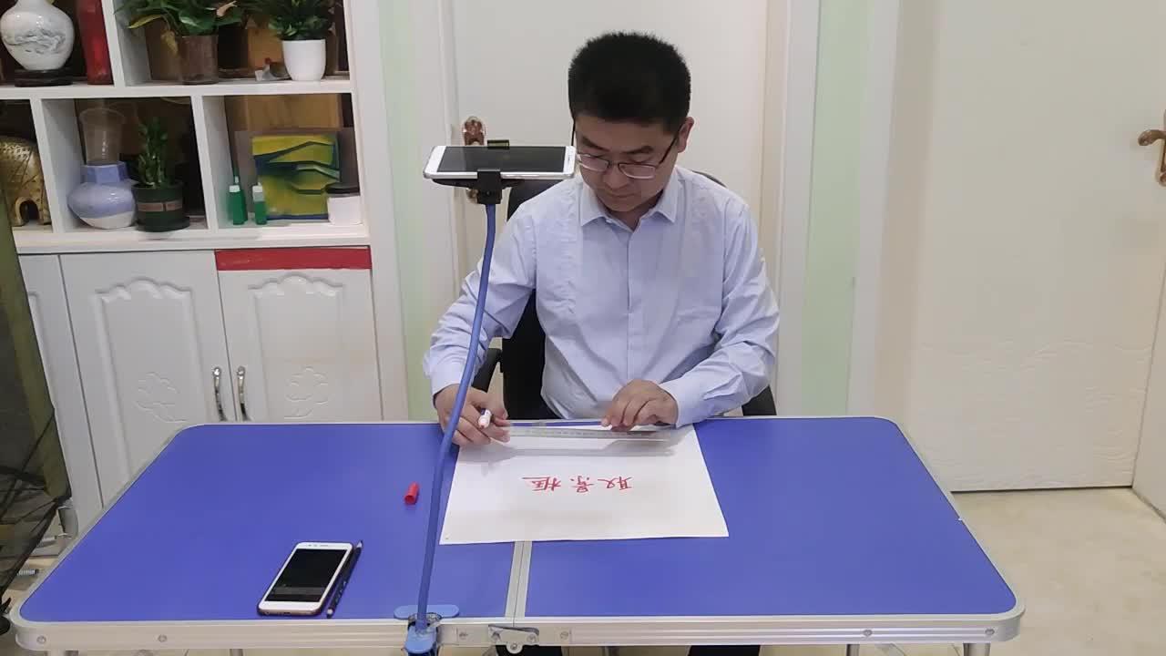 《如何用手机录制美术微课》视频