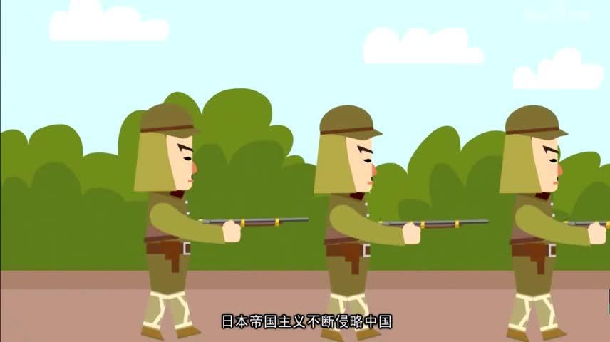 西安事变----党史教育进课堂视频