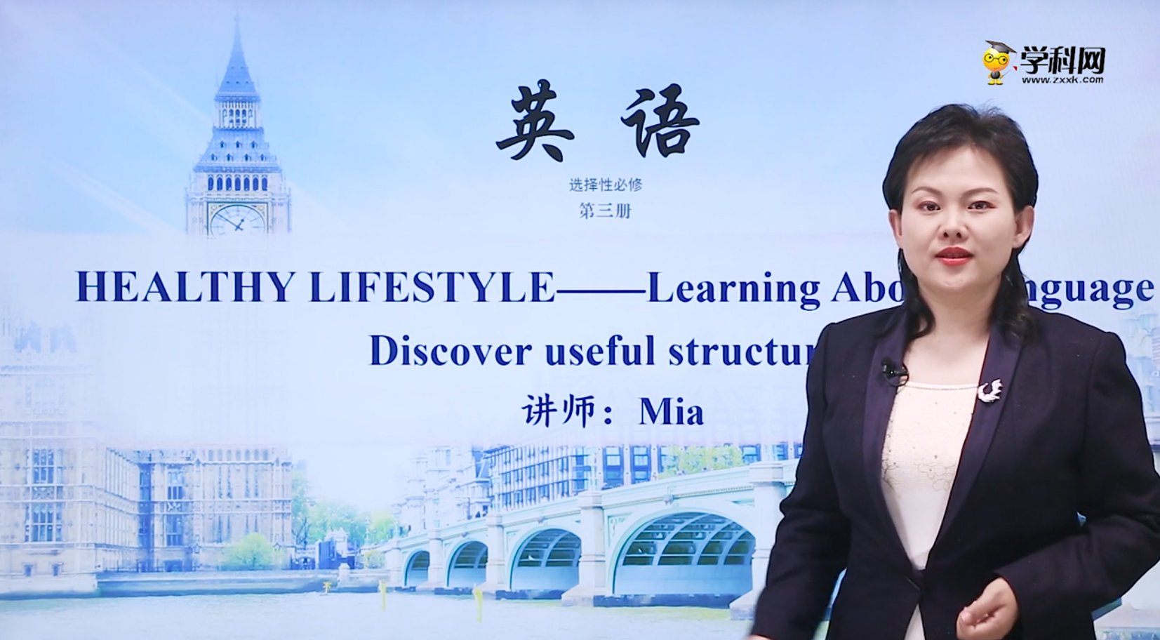 period 3 Learning About Language Discover useful structures(Unit 2 Healthy lifestyle)-高中英语选择性必修3(新教材同步)