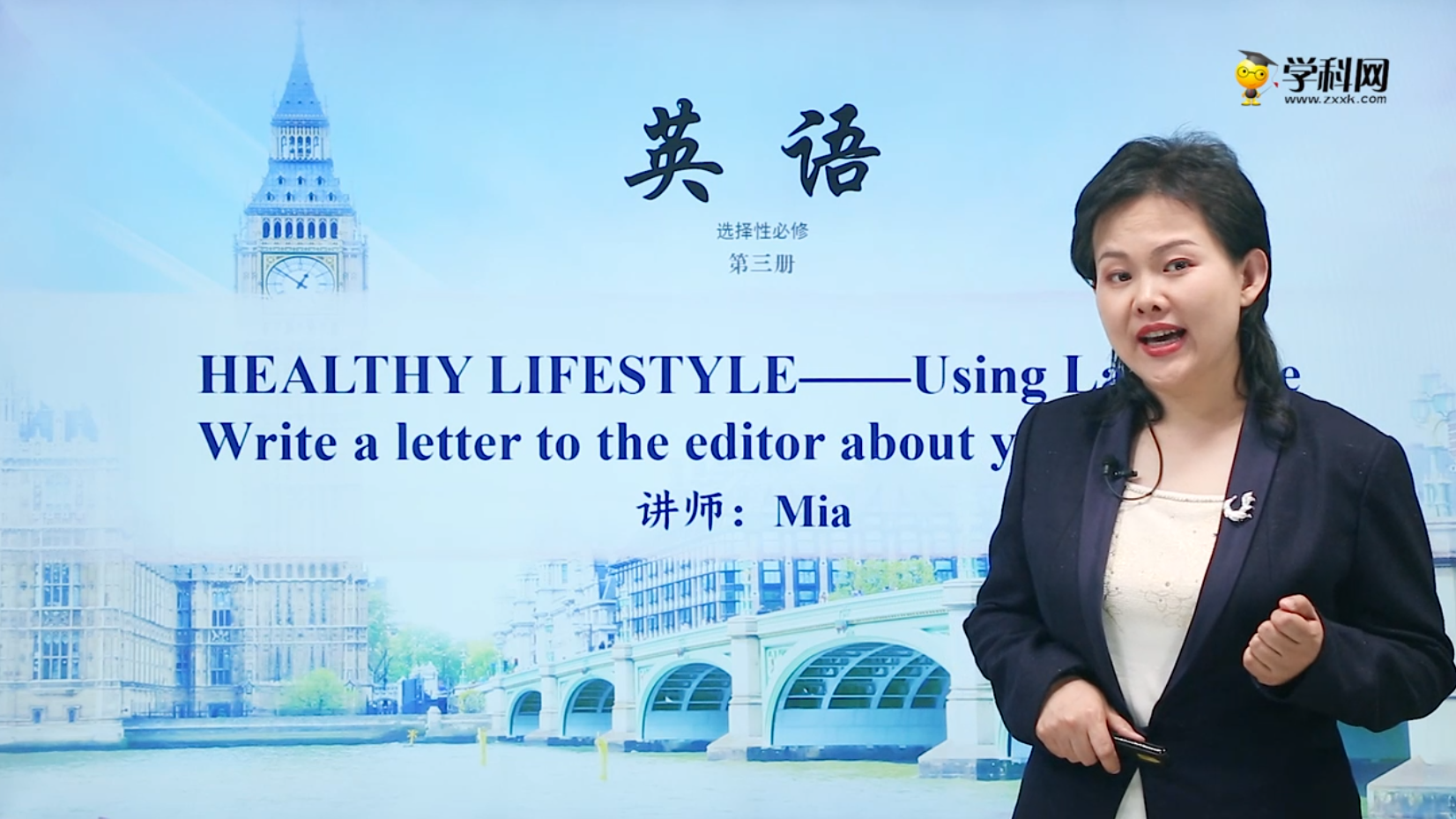 period 5 Using Language Write a letter to the editor about your lifestyle(Unit 2 Healthy lifestyle)-高中英语选择性必修3(新教材同步)