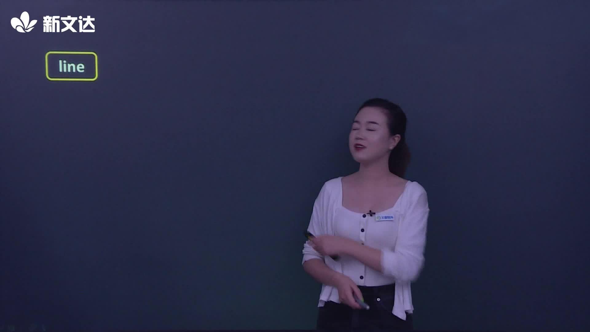 【限时折扣】第15课-【单词大王高中英语】高考英语3500词