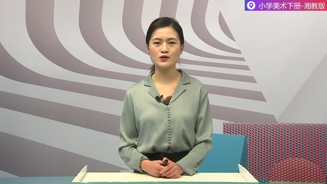 五年级美术下册视频-第6课 彩云衣-湘美版