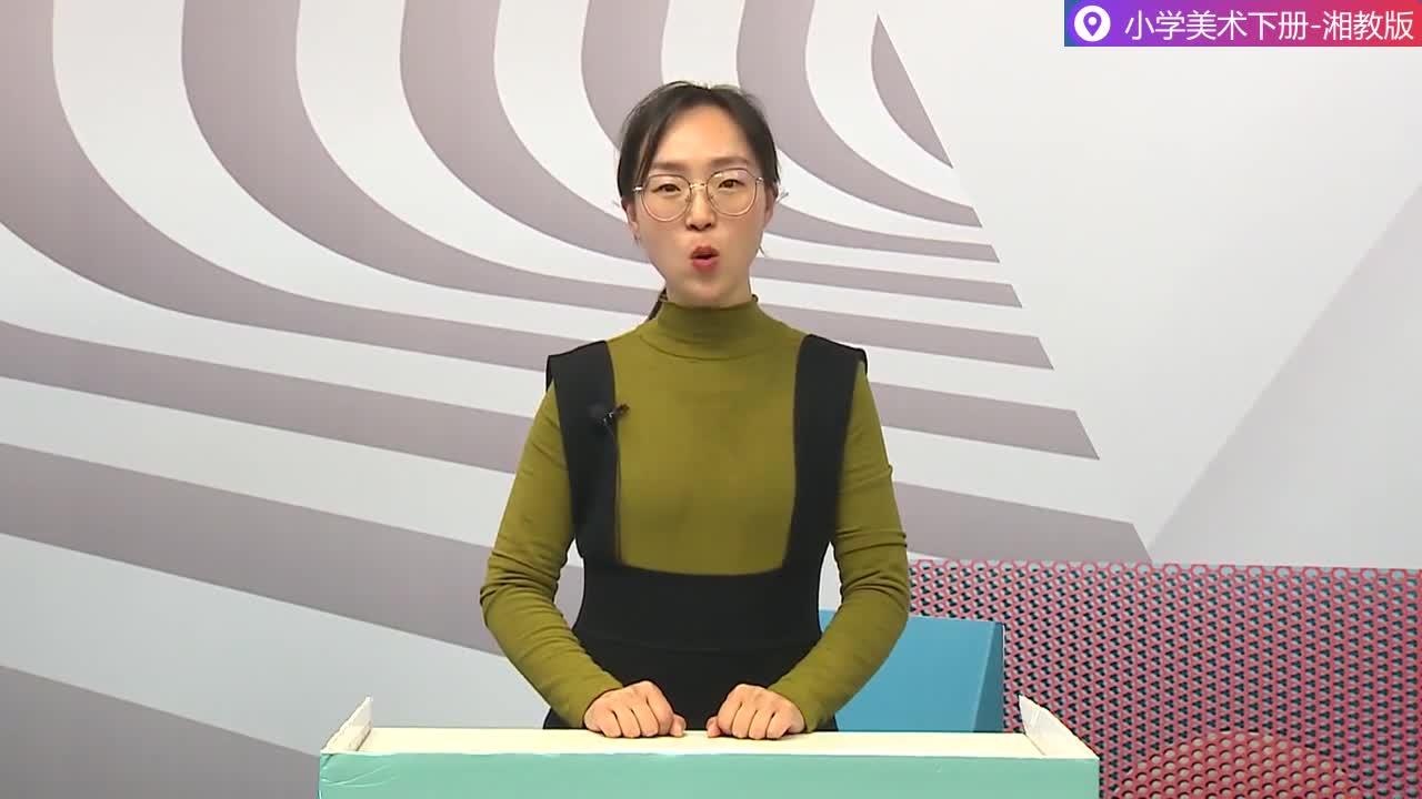 五年级美术下册视频-第9课 团扇-湘美版(吕月)