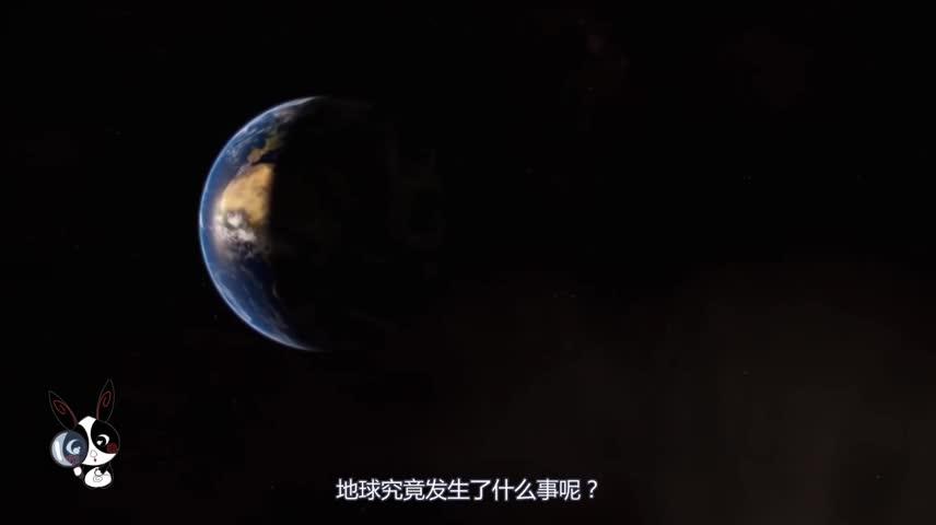 1.3把地球的历史压缩为24小时 视频 2021-2022学年高一地理人教版(2019)必修第一册