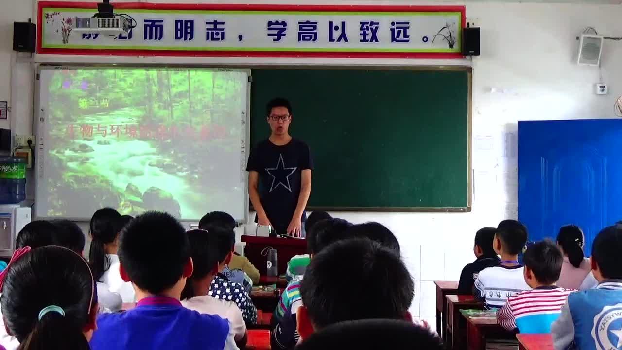 1.2.2 生物与环境组成的生态系统 课堂实录(何浩)2021-2022学年人教版七年级生物上册