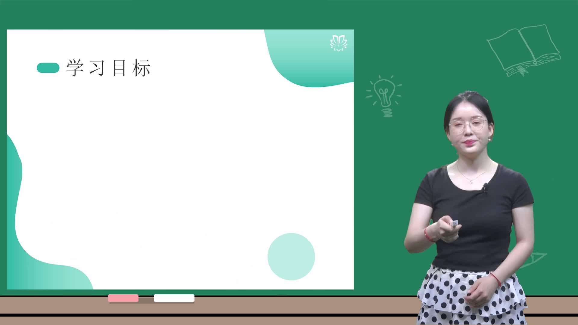 视频 3.1.1函数的概念(2)(导学版)-【慕联】人教版数学高中新教材必修一