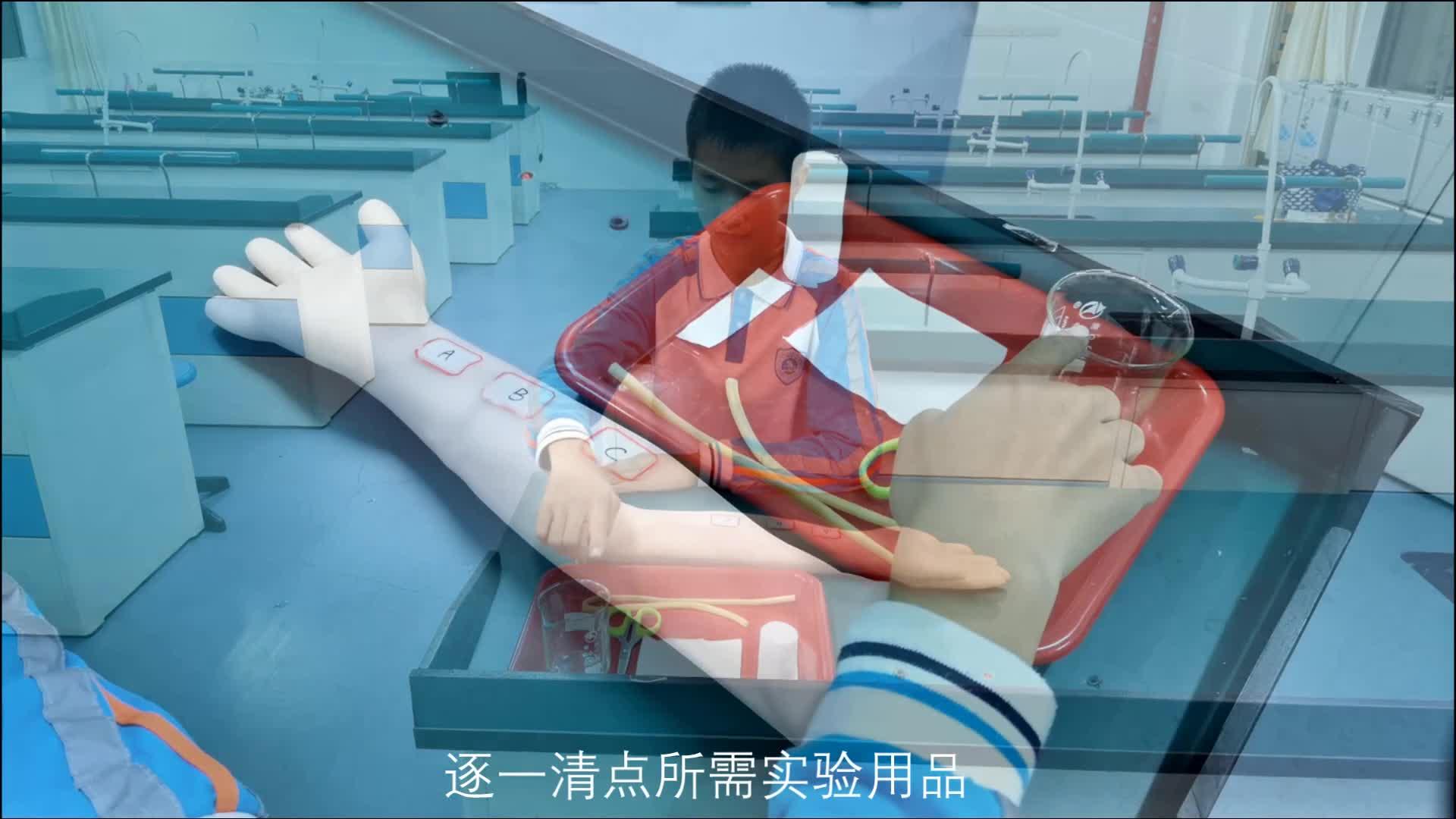 实验20 模拟练习止血包扎--2021年广东省东莞市初中生物实验操作水平测试规范操作视频