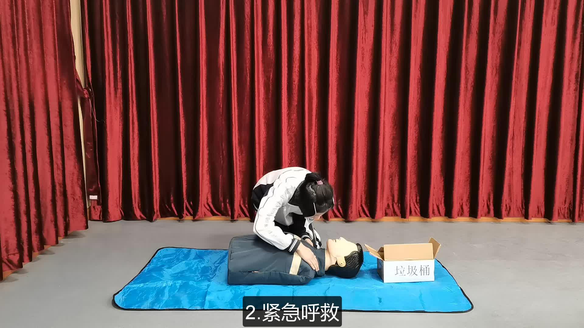 实验21 模拟练习心肺复苏术--2021年广东省东莞市初中生物实验操作水平测试规范操作视频