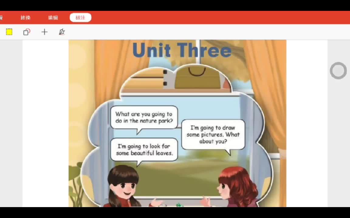Unit 3 My weekend plan 重点 (微课视频)-2021-2022学年英语六年级上册-人教PEP版
