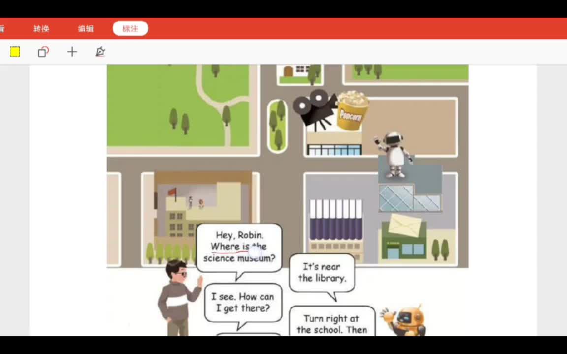 Unit 1 How can I get there 重点知识点讲解(微课视频)-2021-2022学年英语六年级上册-人教PEP版