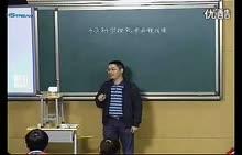 物理初中八年级   《平面镜成像》  初中物理八年级物理教科版版课堂实录及教师说课标清视频(四川省适用) 物理初中八年级   《平面镜成像》  初中物理八年级物理教科版版课堂实录及教师说课标清视频(四川省适用) 物理初中八年级   《平面镜成像》  初中物理八年级物理教科版版课堂实录及教师说课标清视频(四川省适用)[来自e网通客户端]