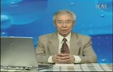 北师大版 高二 地理 第二讲《海洋与陆地环境》说课视频mp4(通用) 北师大版 高二 地理 第二讲《海洋与陆地环境》说课视频mp4(通用)[来自e网通客户端]