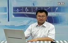 [说课]人教版高三生物《光合作用—能量的转换》优质说课与实录视频