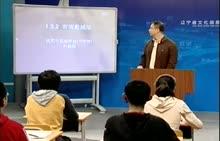 【初中数学精品课例】《有理数的减法》(人教版七上第一章第三节(二),沈阳市兴东中学:赵永刚)    【初中数学精品课例】《有理数的减法》(人教版七上第一章第三节(二),沈阳市兴东中学:赵永刚)[来自e网通客户端]