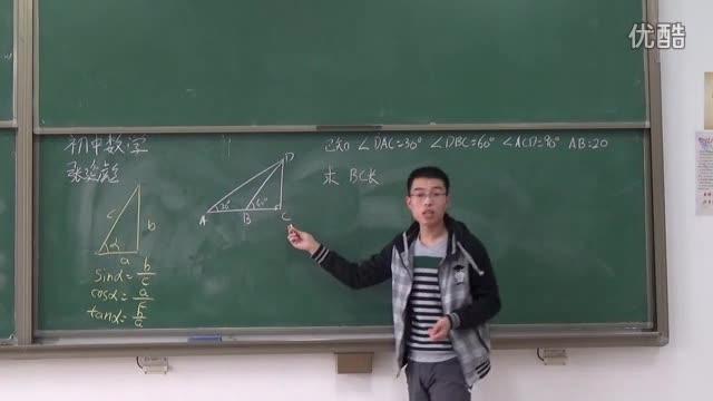 1张延彪人教版八年级上册第十一章三角形11.2.2 直角三角形