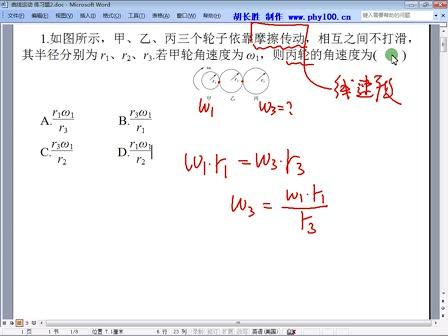 人教版 高一物理必修2 第五章 曲线运动 第1节:《曲线运动》章末练习