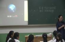 高中地理 湘教版 第一章 宇宙中的地球 第四节 地球的结构