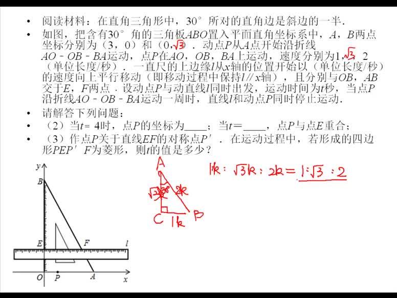 数学八年级下册 第十八章《勾股定理》试题 数学八年级下册 第十八章《勾股定理》试题 数学八年级下册 第十八章《勾股定理》试题 数学八年级下册 第十八章《勾股定理》试题 [来自e网通客户端]
