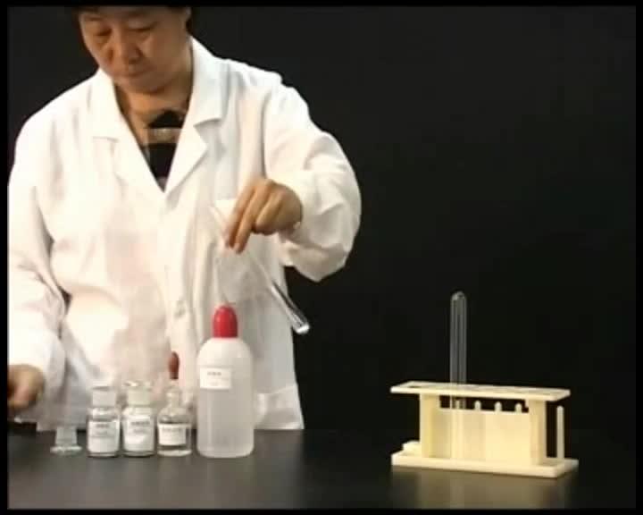 人教版高一化学必修一第三章第二节碳酸钠与碳酸氢钠性质比较实验演示视频。视频录制非常清晰,由于实验条件限制不能进行课堂演示实验的学校,完全可以利用该视频来替代演示实验。  [来自e网通客户端]