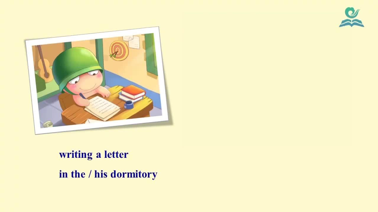 【名师微课】七年级下英语(人教版)微课视频:Everyday activities 阅读课 【名师微课】七年级下英语(人教版)微课视频:Everyday activities 阅读课 [来自e网通客户端]