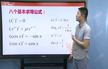 高考数学复习:函数模块复习(导函数的求解) 高考数学复习:函数模块复习(导函数的求解) 高考数学复习:函数模块复习(导函数的求解) [来自e网通客户端]