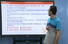 高考语文复习:高考排序题(一) 高考语文复习:高考排序题(一) 高考语文复习:高考排序题(一) 高考语文复习:高考排序题(一) [来自e网通客户端]