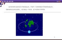 魯科版(五四學制) 八年級物理上冊 1.1.1 如何選擇參照物-微課堂視頻+課件