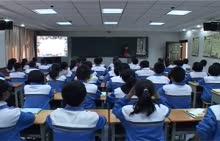 人教新目标版 七年级英语上册 Unit6 Do you like bananas(2)(名师课堂)-视频公开课