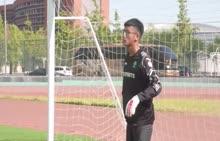 足球——守门员接球-视频微课堂