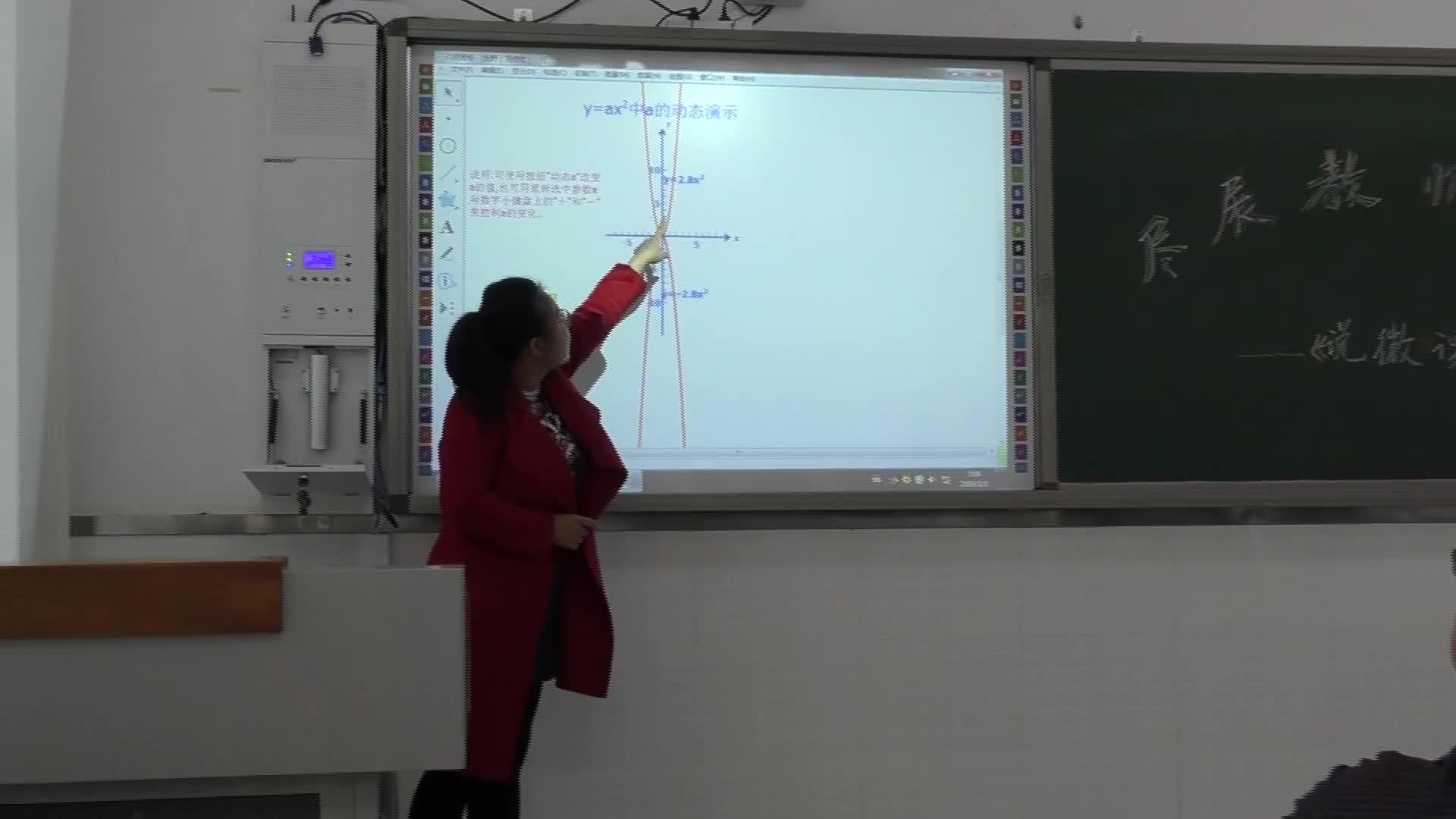 人教版 九年级数学上册 二次函数的图像性质(顶点式)-视频说课 人教版 九年级数学上册 二次函数的图像性质(顶点式)-视频说课 人教版 九年级数学上册 二次函数的图像性质(顶点式)-视频说课 [来自e网通客户端]