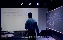 《高中生数学联赛一试》系列课程内容涵盖全国、各省高中数学联赛真题,及部分大学自主招生真题,从竞赛层面拓展数学解题思路,提高数学思维能力 [来自e网通客户端]